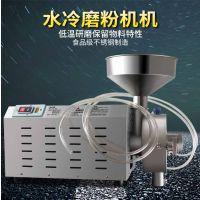 水冷式五谷磨粉机,广州旭朗磨粉机厂家!