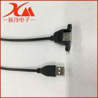 厂家批发 带耳USB公转母0.3M USB数据廷长线