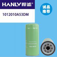 供应 B7460 机油滤芯 W11102/16 1012010A53DM 机油滤清器