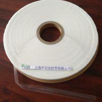 Sunjia出口巴基斯坦PE13/4/6mm封缄胶带,塑料袋/包装袋封口胶条,05双面自粘胶