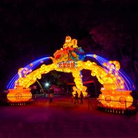 中璞节日花灯工厂承接大型中秋元宵灯会彩灯设计春节花灯生产制作