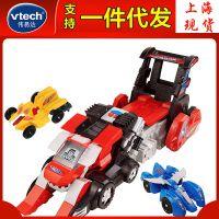 伟易达变形恐龙Vtech百变金刚玩具腕龙汽车大卡车二合