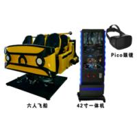 全影汇VR 供应 太空飞船 6人座