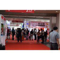 2019北京国际酒店投资加盟与特许经营展览会