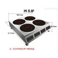 堡斯龙商用大功率四头煲仔炉电磁炉电陶炉4800W/8000W/10000W/14000W