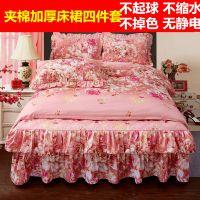 春秋全棉公主100%纯棉斜纹1.5m/1.8m/2米床裙四件套夹棉被套床罩