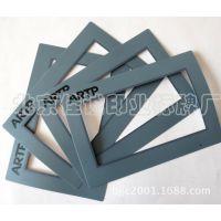 供应面板加工 PVC面板加工 北京工厂