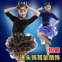 新款儿童拉丁舞服装 少儿女童拉丁舞裙丝绒考级演出服练功比赛服