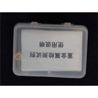 三赢牌小瓶装水质检测重金属试剂盒标准品3WIN-021
