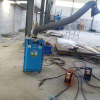 同帮环保单双臂移动式工业烟雾净化器焊烟收集净化器