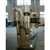 中西实验室微型喷雾干燥机 型号:M326368库号:M326368