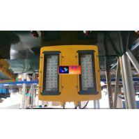 银川|QINGHAOPAI||畅销款|防爆摄像泛光灯|批量生产|BFC8118|防爆平台灯|LED|