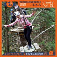 厂家定制丛林穿越设施 树上探险乐园 飞跃丛林设施 树上拓展项目