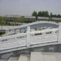 厂家供应优质石材栏板 工程河道园林石护栏 免费设计