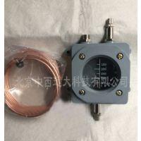 中西(LQS现货)瓦斯气体取气盒 型号:DF89-QHA库号:M138744