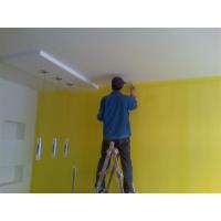 北京刷墙|墙面翻新|刷漆|办公室刷墙|二手房刷墙|北京一日装修网