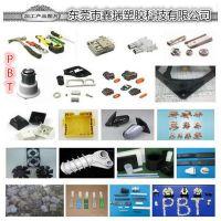 PBT基础创新塑料(美国)420SE0电器外壳 家用货品 连接器开关420SE0阻燃5VA级别