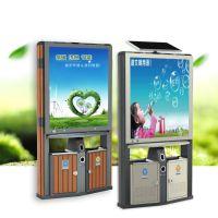 广告垃圾箱 太阳能垃圾箱 滚动广告灯箱 太阳能广告牌 分类垃圾箱