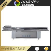 华弘智能理光2513玻璃瓷砖背景墙打印机3duv平板打印机厂家直销