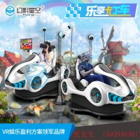 vr游戏机全套多少钱体验店投资多少小县城开VR店虚拟现实体验馆