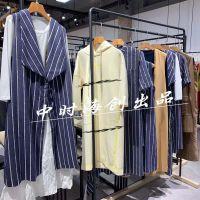 杭州玛塞莉货源批发女装折扣服装批发品牌货源推荐多种款式多种风格