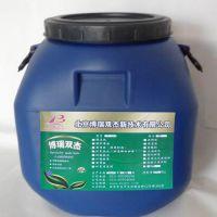 加固型界面剂|J302混凝土界面剂|新旧混凝土结合剂厂家直销
