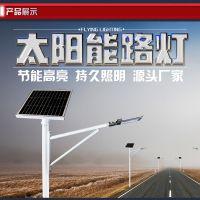广东太阳能路灯厂家助力道路照明工程建设
