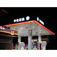 加油站专用防风铝扣板天花_300mm喷粉防风铝扣板出厂价