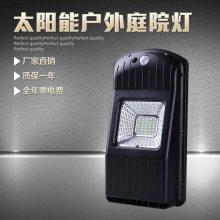 新款太阳能灯户外泛光灯LED投光灯庭院装饰家用超亮节能壁灯