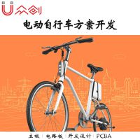 变速自行车双碟刹山地车变速系统智能自行车液压系统开发