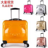 礼品定制立体小熊儿童拉杆箱万向轮卡通行李箱可爱学生密码登机箱