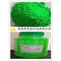 航彩塑胶荧光粉PS、PP、PE材质塑胶注塑吹膜用荧光粉