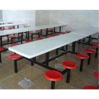 餐饮餐桌椅 快餐桌椅 饭堂餐桌生产厂家直销