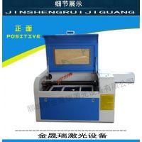 湖南木制品木盒广告牌刻字图案4060型小型激光雕刻切割机价格