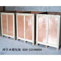 广州上门打木箱-广州上门打出口木箱