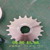 304不锈钢链轮耐腐蚀链轮输送机传送带配套用设备网链同步传动带德隆定制