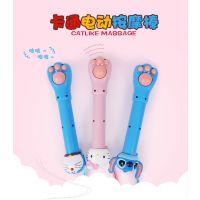 卡通猫爪按摩棒 迷你Q版电动按摩器  带led手电筒功能便携按摩
