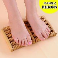 脚底按摩器木质滚轮脚部按摩珠足部足底泡脚熏蒸足浴桶足疗凳穴位