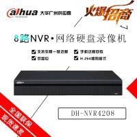 正品大华 DH-NVR4208 数字网络监控硬盘录像机 8路720P  现货