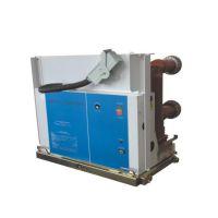 提供ZN63A-12/4000-40真空断路器