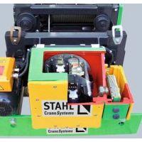 STAHL安全栅Typ:9002/11-120-024-001,SAP-Nr.:158943