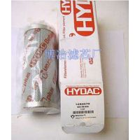 0075D010BN4HC-V贺德克HYDAC 0075D005BN3HC-KB滤芯