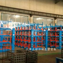 湖南棒料存放架 伸缩式管材货架报价 铝型材存放货架