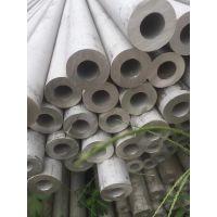威海304L不锈钢管-大口径无缝钢管新标不锈钢板找山东骏钢泓