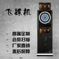大型竞技成人比赛飞镖机酒吧俱乐部自动计分系统联网游戏机厂家
