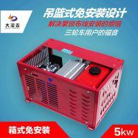 重大漠森电动汽车增程器27极纯铜电芯4KW48V省油智能厂家直销