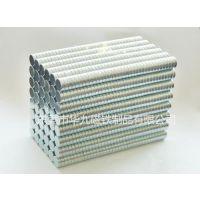 华九磁铁长期供应强力磁铁常规圆形小磁块