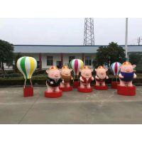 张掖新年猪年吉祥物,生肖玻璃钢卡通摆件现货批发销售