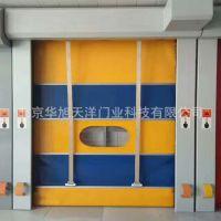 北京厂家专业生产PVC感应遥控快速卷帘门高速快速门 资质齐全