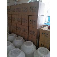 供应批发硅烷偶联剂KH-550 98含量 粘结剂